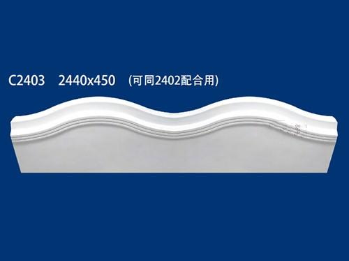江西石膏模具厂家
