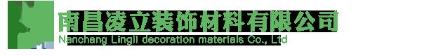上海晋斌装饰材料有限公司